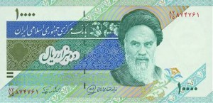 money iran