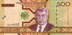 money turkmenistan